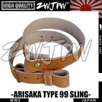 WWII WW2 JAPAN ARMY RAISAKA TYPE 99 /38 SLINGE JAPAN ARMY STRAPS