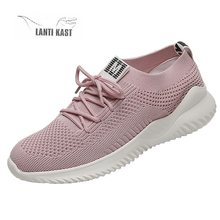 Female Sneakers Women Casual Sports Shoes Woman Breathable Mesh Flats Running Shoes Basket Sport Shoes кроссовки женские