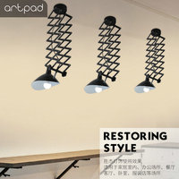 Artpad Американский Регулируемый подвесные потолочные светильники крючок Кофе магазин металлический абажур, лофт старинная лампа для потолк
