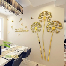 Dandelion flower living room wall sticker Sofa decoration 3D self-adhesive TV background painting