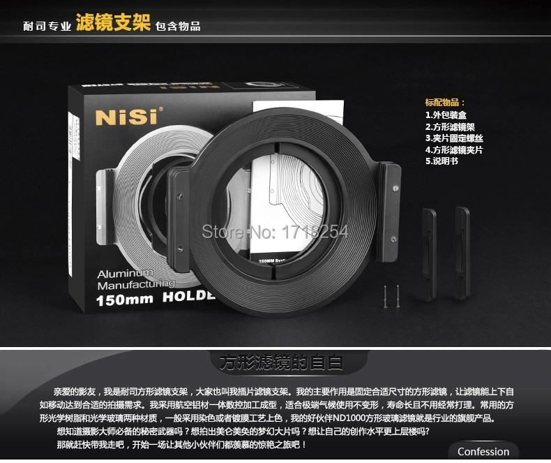 NISI 150mm System Square ND/GND/Polarizer Filter& Filter Holder for Canon 14 F2.8 LII Lenses