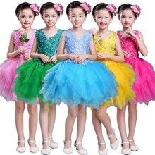 Детский костюм с аппликацией в виде листьев для концертных танцев, соревнований, детское шифоновое короткое платье синего, зеленого, желтого, ярко-розового цвета для девочек