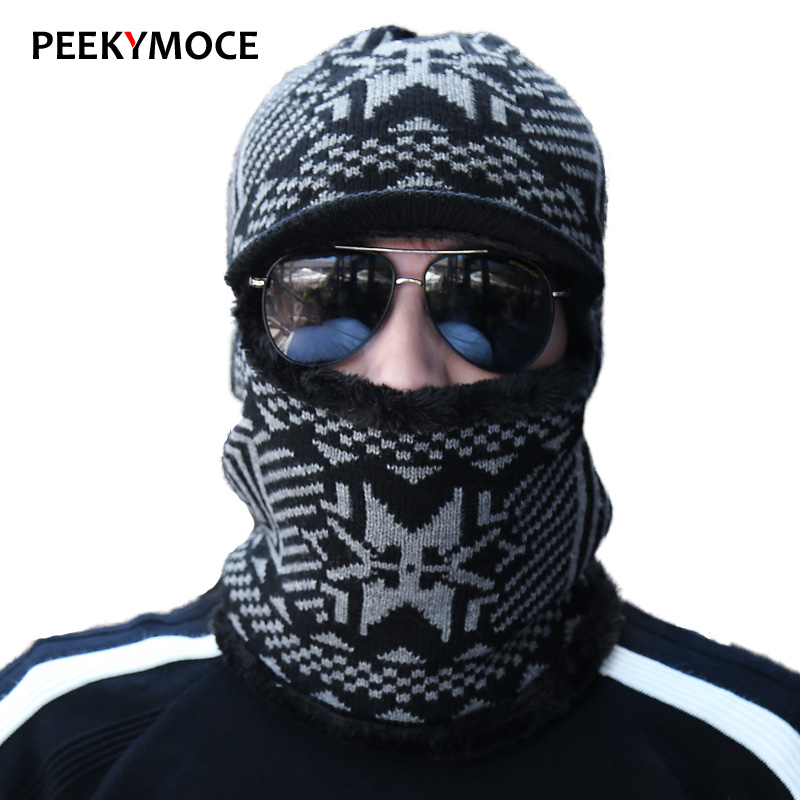 Men Balaclava Warmer Unisex Skullies & Beanies Protect ears Beanies Cap Face Mask Beanie For Women Hat Bonnet Female Winter Hats skullies