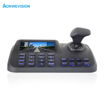 Onvif 3D CCTV IP PTZ controller joystick keyboard with 5 inch LCD screen for camera