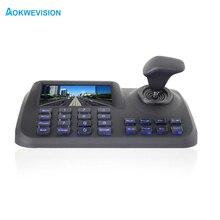 Onvif 3D CCTV IP PTZ denetleyici IP PTZ joystick IP PTZ klavye ile 5 inç LCD ekran için IP PTZ kamera
