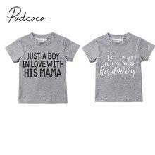Новые брендовые Летние повседневные хлопковые футболки для маленьких мальчиков и девочек топы с надписью «Love Mom» и короткими рукавами, серые футболки