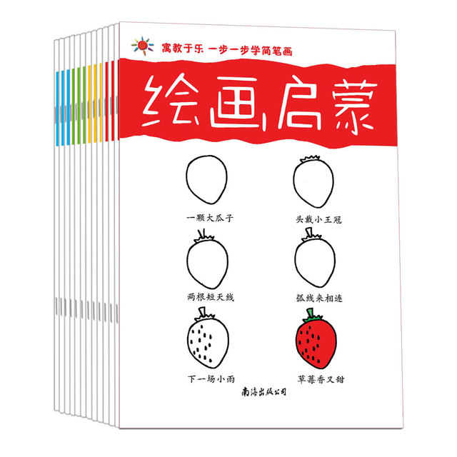 Juguetes Consultar De Colorear Libro Los Niños Bebé Para Precio HW9E2DI