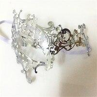 Ücretsiz Kargo Gümüş Renk Yortusu Phantom Lazer Kesim Venedik Maske Masquerade Metal Erkekler veya Kadınlar için Telkari parti