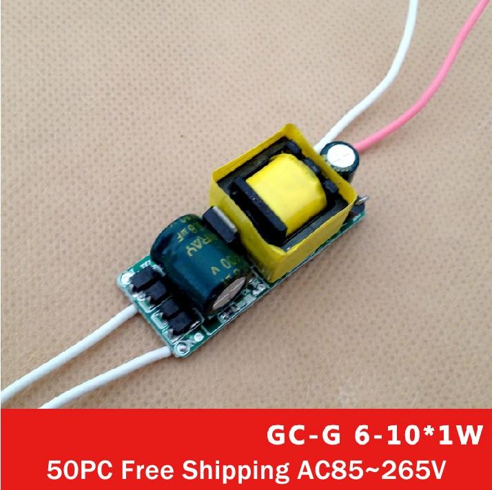 50ks led žárovky napájecí zdroj LED napájení 6-10 * 1W 6w 7w 8w 9w 10w LED napájení napájení