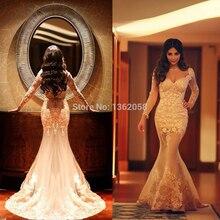 Vintage Design Deep V Neck Appliqued Lace Mermaid Tulle Prom Dresses