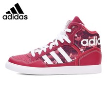 Original New Arrival 2017 Adidas Originals EXTABALL WFOUNDATION Women's Skateboarding Shoes Sneakers(China)