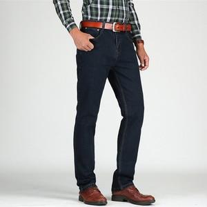 Image 3 - נמר טירה Mens גבוהה מותניים ג ינס כותנה עבה קלאסי למתוח ג ינס שחור כחול זכר ג ינס מכנסיים אביב סתיו גברים סרבל