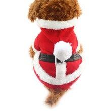 Armi store Christmas Fur Ball Hat Dogs Santa Claus Coats Dog Jumpsuits 6141008 Pet Festival Clothes Supplies