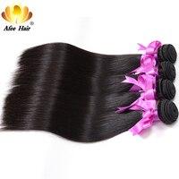 Aliafee Brazilian Straight Hair Weave Bundles 4 Bundles Deal 1b Color 100 Human Hair Extension 8