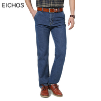 New Men 100% Cotton Jeans Classic Straight Pant Autumn High Quality Middle aged Denim Men Overalls Male Casual Jean Fit Trousers