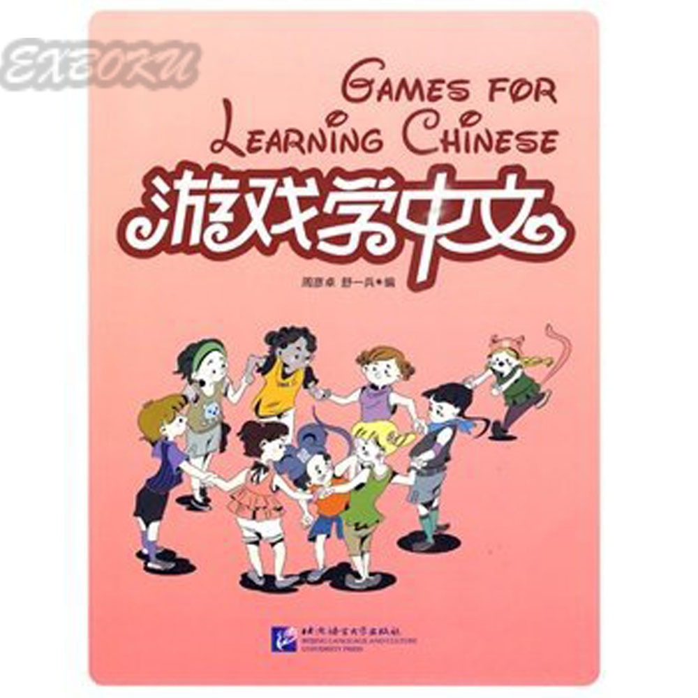 Chinese Book Games To Learn Chinese Foreigners Learning Chinese Suitable For Children Adult