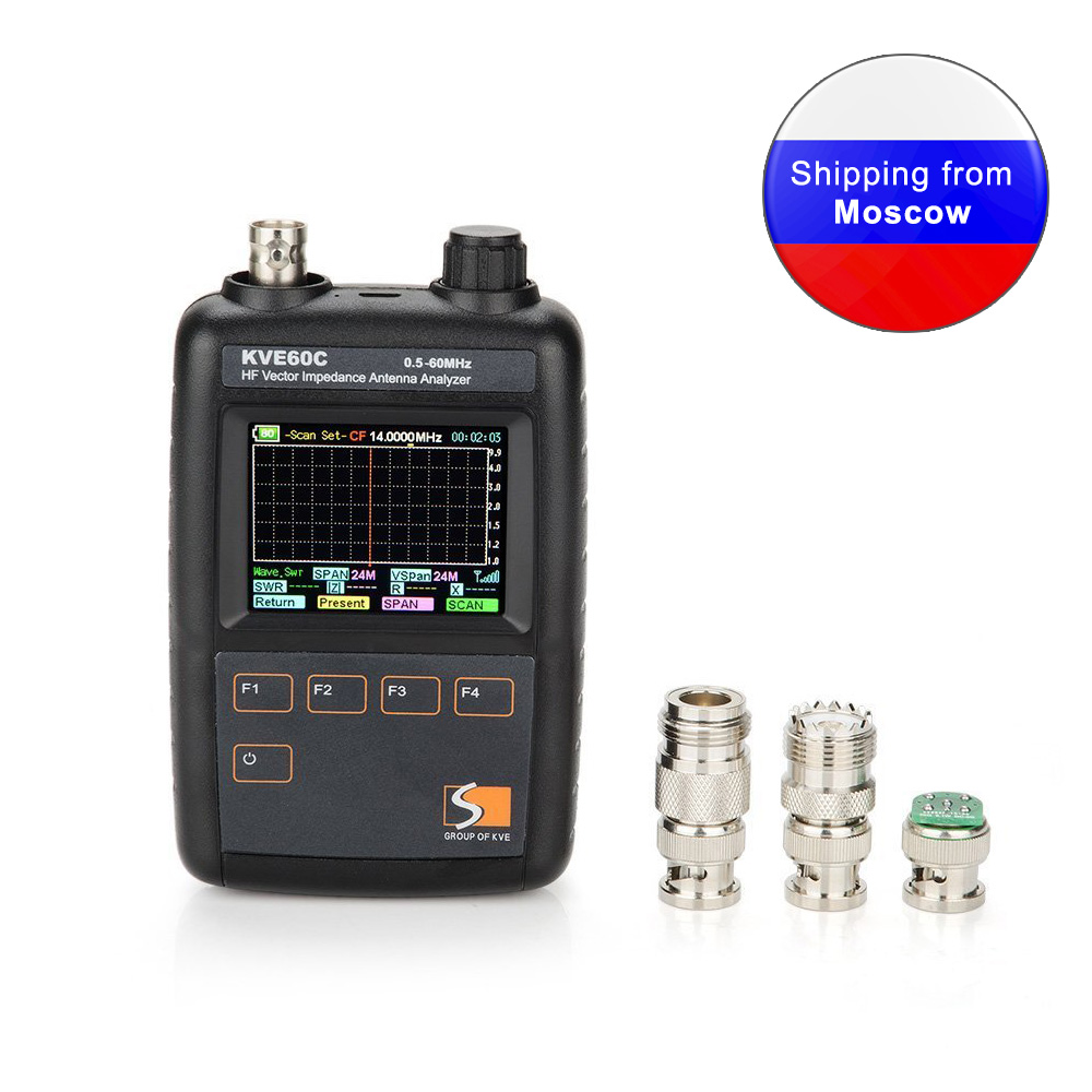 New HF Vector Impedance Antenna Analyzer KVE60C 0.5MHz - 60MHz For Walkie Talkie