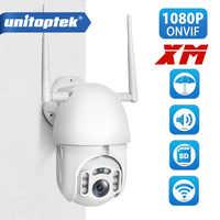 HD 1080 P WIFI PTZ cámara IP exterior cámara de seguridad CCTV domo de velocidad inalámbrica ONVIF 2MP IR cámaras de vigilancia para el hogar p2P vmeyesuper de