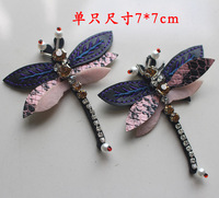 One Pair Dragonfly Sequined Patch For Clothing Sequins Appliques Patches Fashion Coat Sweater Decoration Patch Parches