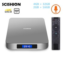 SCISHION AI ONE Smart TV Box Rockchip 3328 2GB/4GB 16GB/32GB 2.4G WiFi USB3.0 BT4.0 Android 8.1 Set Top Box With Voice Control
