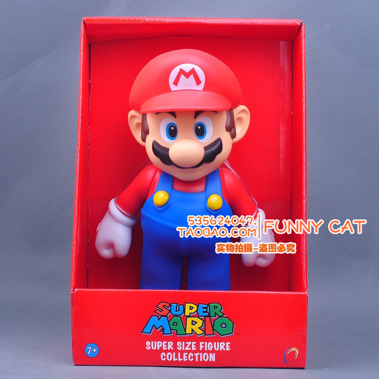 1 LARGE 22CM SUPER MARIO BRO GAME ACTION FIGURE FIGURINES TOY GIFT