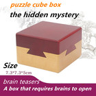 3d wooden puzzles for kids children adult education learning montessori jigsaw puzzle cube box iq brain teasers intellectual toy