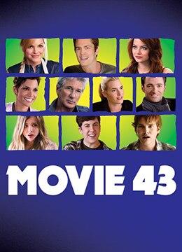《电影43》2013年美国喜剧电影在线观看