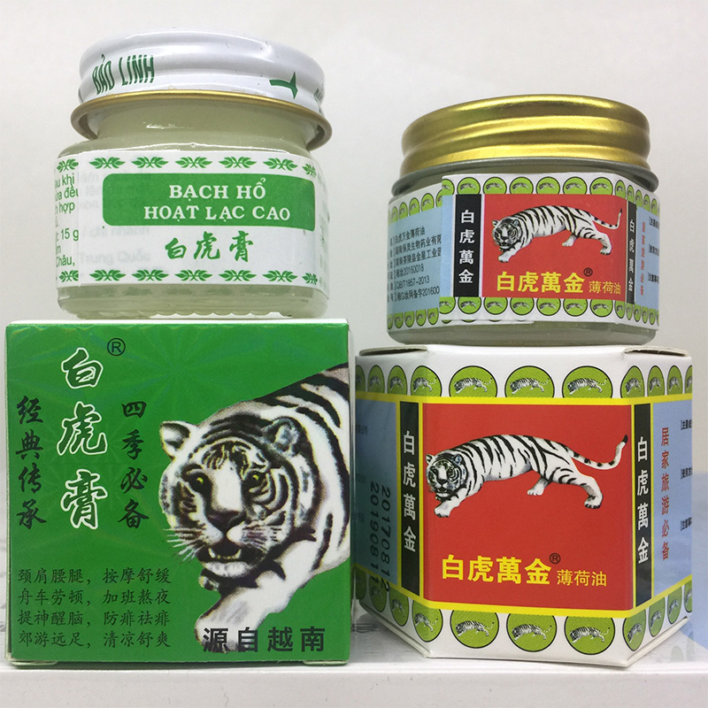 White Tiger Balm ointment for Headache Toothache Stomachache Pain Relief Balm Anti Dizziness Essential Balm Oil Paste Massager natural herbal buddha ointment oil for headache toothache stomachache dizziness abdominal pain sciatica skin care body cream
