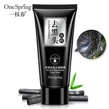 OneSpring Bamboo Charcoal Black Mask Face Care Deep Cleansing Purifying Blackhead 3 Steps Head Remover Acne Nose