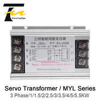 3 Phase Intelligent Servo Transformer MYL-1000 1KW 5.5KW Input voltage 3 Phase 4 Wire 360V-420V Suitable For Servo Drivers
