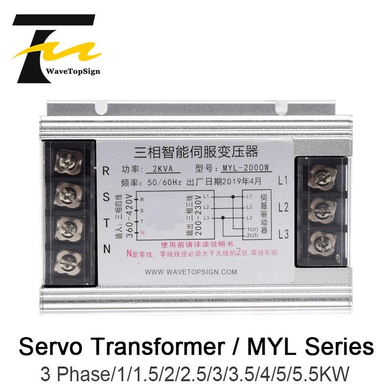Tension d'entrée intelligente 1KW 5.5KW de MYL-1000 de transformateur Servo de 3 phases 3 fil de la Phase 4 360 V-420 V approprié aux conducteurs Servo