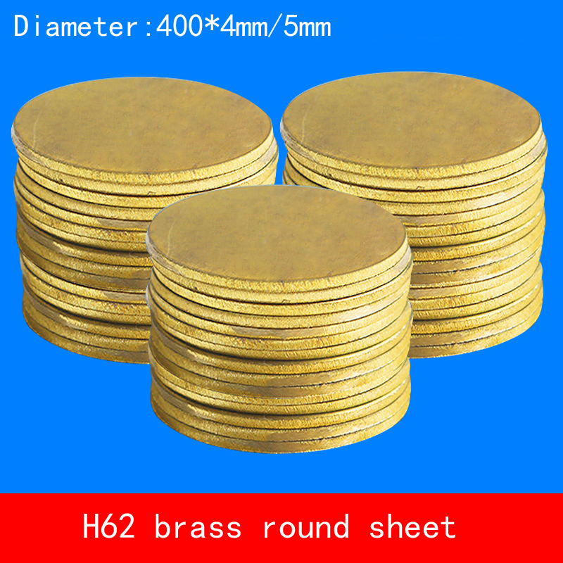 diameter 400*4mm/5mm circular round H62 CuZn40 Brass plate D400x4mm D400x5mm thickness copper plate custom made CNC metalworking 200x200x1 5mm high tenacity brass plate building repair computer tools pcb brass thin slice brass paper plate 1 piece