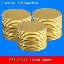 diameter 400*4mm/5mm circular round H62 CuZn40 Brass plate D400x4mm D400x5mm thickness copper plate custom made CNC metalworking