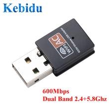 Kebidu Двухдиапазонная 2,4+ 5,8 ГГц 600 Мбит/с Беспроводная USB Сетевая карта WiFi адаптер Антенна PC приемник для ПК для Mac Windows XP/Vista