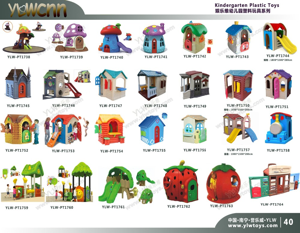 Kids Plastic Toy House,amusement Playground Toy Game Slide,baby Play House Nursery Schools Plastic Equipment