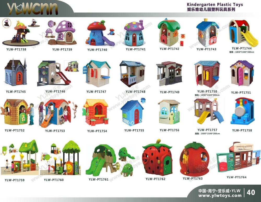 Kids Plastic Toy House,amusement Playground Toy Game Slide,baby Play House Nursery Schools Plastic Equipment