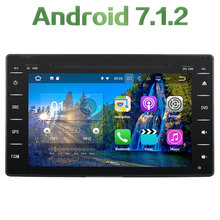2GB RAM 1 din Android 7.1.2 Quad Core Touch Screen Bluetooth Stereo Mp3 Media Player Car Radio 12V for Toyota Hilux 2016