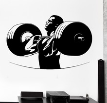 Free Shipping Sports Wall Sticker Sport Powerlifting Bodybuiliding Barbell Crossfit Vinyl Decal Room Decoration KW-202