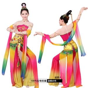 Image 5 - דונהואנג מעופף ריקוד תלבושות ירח ריקוד לאומי בלט תלבושות ריקוד קלאסי Fanxian מיאו עופרת פיות בגדים