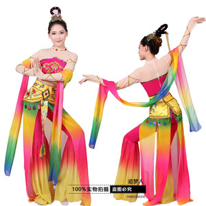 Image 5 - Dunhuang Flying Dance Costumes Moon Dance National Ballet Costumes Classical Dance Fanxian Miao Lead Fairy Clothes