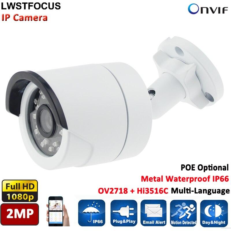 ФОТО New Arrival LWST Metal LWBX30SV200 HD 1080P Security 2MP H.264 IP Camera IP66 Surveillance Network bullet Camera Support Onvif