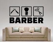 New arrival Art Barbershop Hairdresser Hair Salon Wall Decal Vinyl wall sticker Decor Removable Waterproof