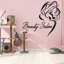 3D beauty salon House Decor Vinyl Waterproof Wall Art Decal For Beauty Shop Nursery Decoration Murals Commercial Stickers