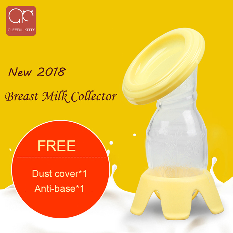 OME 2020 Electric Manual Breast Pump Partner Breast Milk Collector Automatic Correction Silicone Breast Pumps (Dust Cover+base)