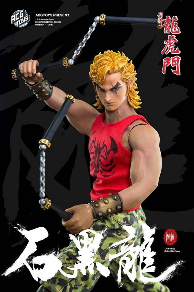 1:6 Super flexible Comic figure Oriental Heroes  Stone Black Dragon 12 action figure doll Collectible Model Plastic toys 12 inch 30cm wooden model comic