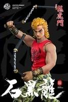 1:6 Super flexible Héroes Cómicos figura Oriental Dragón de Piedra Negro 12