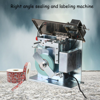 カートン透明耐タンパラベリングマシン90度ラベリングマシン直角シールとラベリングマシ
