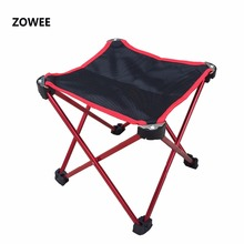 7075 Алюминиевый сплав кемпинг складной стул складной Рыбалка для пикника барбекю садовое кресло уличные инструменты стул ZW-OS01