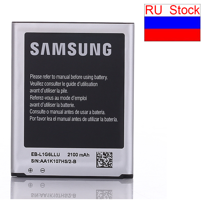 Ship from RU Stock SAMSUNG Original 2100mah Mobile Batteries For Samsung Galaxy S3 i9300 I9305 i9082 i9128v i879 I535 T999 L710