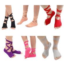 Новые женские носки для йоги, парные женские носки для йоги, танцевальные Нескользящие хлопковые носки на пять пальцев с лентой
